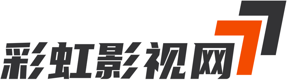 彩虹电影网